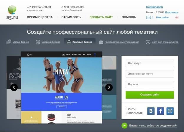 Glavnaya_auth