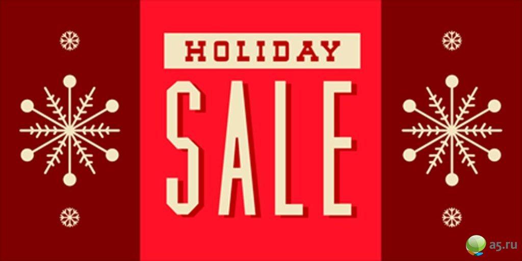 2_holidaysale001