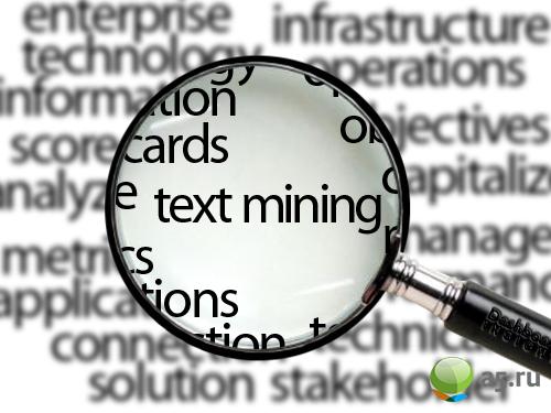 3_textmining