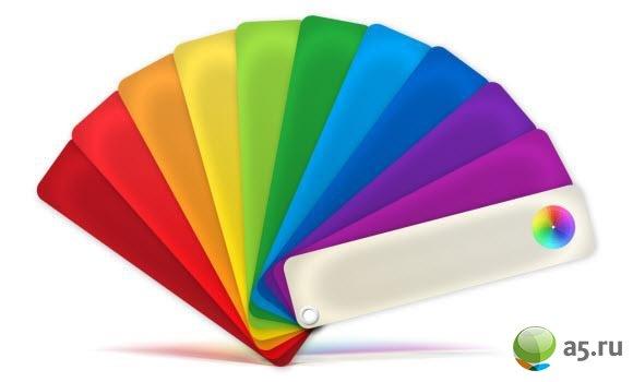 Подобрать цветовую гамму