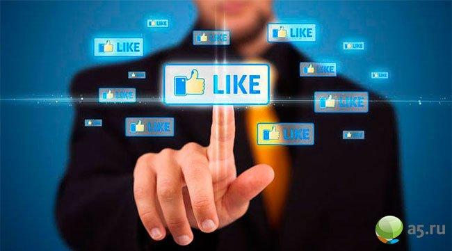 Способы продвижения в социальных сетях