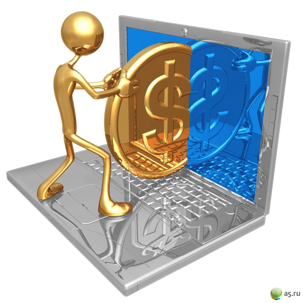 Способы оплаты товара в интернет-магазине