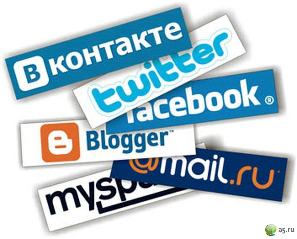 Как повысить посещаемость сайта, используя социальные сети