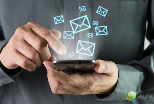 SMS рассылка - продвижение