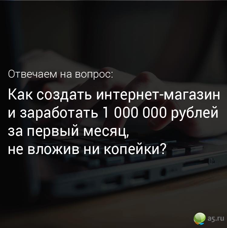 для блогатудэй-01