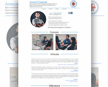 Пример сайта на конструкторе A5.ru